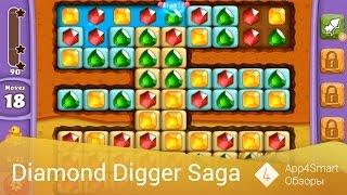 Обзор Diamond Digger Saga (iOS, Android, WP)