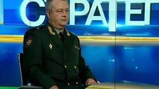 Стратегия  Космодром Плесецк