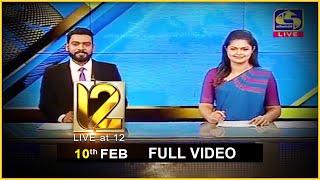 Live at 12 News – 2021.02.10 Thumbnail