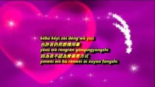 ZHEN QING ZUO SUI
