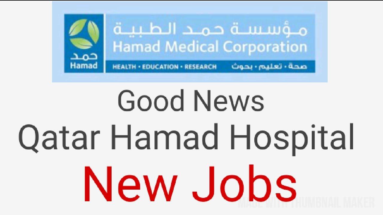 Qatar New Security jobs Hamad Hospital Full information// How to Apply Security Jobs