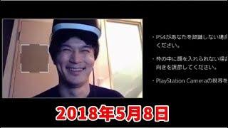 VRの設定するだけで人を笑顔にする男、加藤純一【2018/05/08】