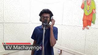 Emiway Bantai Machayenge Trailer || KV Ujainiya #bohothard