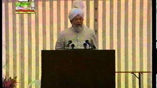 Jalsa Salana Germany 1996 - Address to Ladies by Hazrat Mirza Tahir Ahmad (rh) - Islam Ahmadiyya