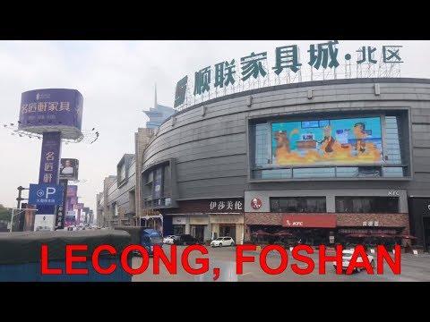 Мебельный рынок Lecong - Город Мебели в Китае 🇨🇳