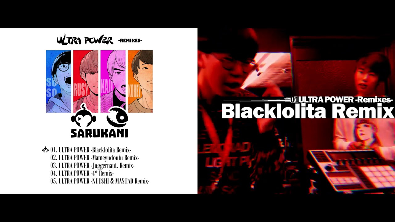 楽曲提供 | SARUKANI - ULTRA POWER -Remixes-
