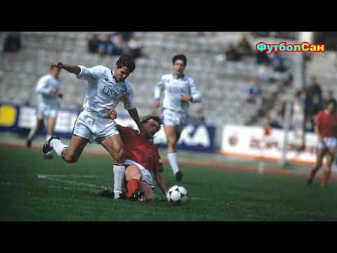 Как Динамо Киев Кубок СССР 1990 брал