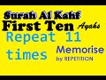 Repeat 11times - First 10 Ayahs of Surah Al Kahf (Learn by repetition)