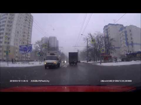 ДТП 19.03.2018 СПб Серебристый бульвар/Пр. Королева