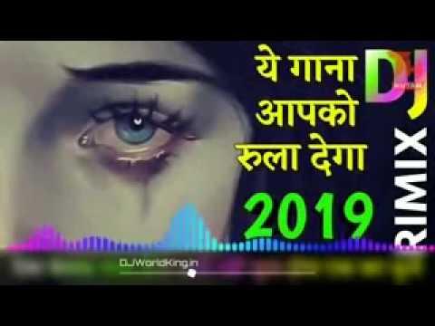 Tere Dard Se Dil Aabad Raha Jhankar Ghazal Dj Remix Song 2019 ! Bewafa New Song
