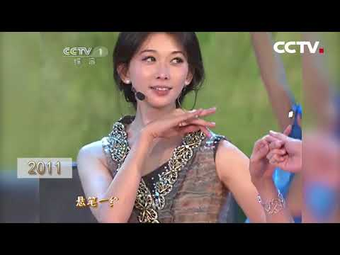 Best Chinese-style songs from CCTV Spring Festival Gala | CCTV English