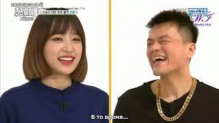 Weekly idol x JYP | эп.247 [рус.саб]
