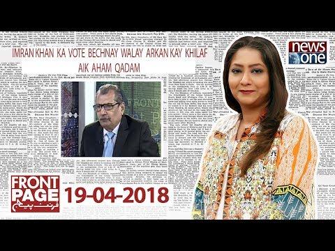 Front Page   19-April-2018  Imran Khan Senate Election