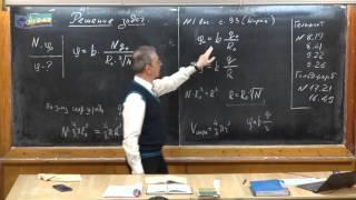 Урок 243. Подготовка к КР по электростатике - 1