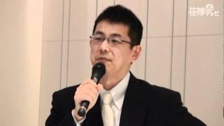 【グランダルシュ】 主賓祝辞 宮崎・白藤様 結婚式