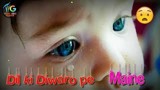Dil Ki Diwaro pe Maine Naam likha hai tumhara