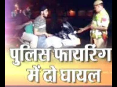 One biker killed, another injured as Delhi Police fires in midnight drama