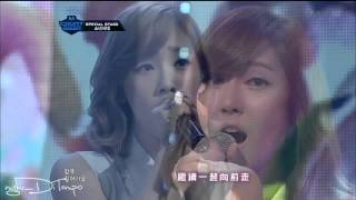 TaengSic duet [30 MINUTE MIX] from [bilibili] TAEYEON X JESSICA FOREVER AND EVER - Stafaband