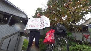 本社社主・さとうしゅういちは、11月19日(日)、広島市安佐南区内各地で...