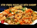 Chinese Stir-Fried Noodles with Shrimp 虾炒面(中文字幕, Eng Sub)