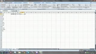 Основные формулы по работе с эксель(В этом видео Вы узнаете основные формулы, которыми нужно пользоваться при создании рекламной кампании..., 2015-07-11T19:54:23.000Z)