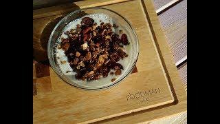 Шоколадная гранола: рецепт от Foodman.club
