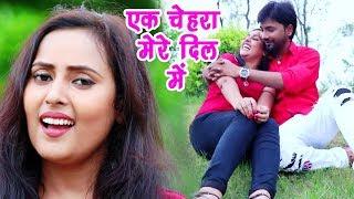HD VIDEO_SONG - Ranjeet Rasila, Sakshi - Ek Chehra Mere Dil Me - Hindi Romantic Songs