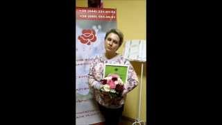 курсы флористики атмосфера, обучение, отзывы школа флористики Мажорель-Класс Киев