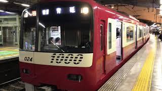 【京急】残りわずかのドレミファインバーター@品川駅