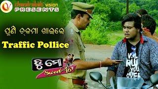 Puni Chakma Khaele Traffic Pollice ll Odia Movie ll Tu Mo Sweet 16 ll Chandrabati vision