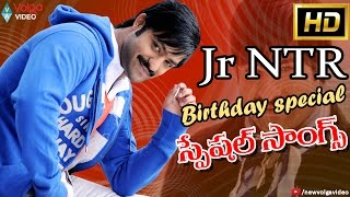 Jr NTR Birthday Special Songs - Telugu Super Hit Latest Video Songs -2016