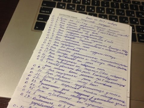 Как правильно написать пятьдесят