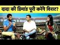 Aaj Ka Agenda: Ganguly ने कहा Virat & Co. को ICC Tournaments में जीतना चाहिए, जानिए कैसे | Debate thumbnail