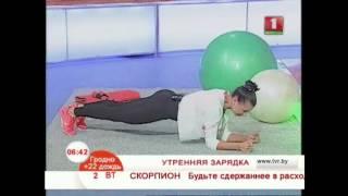 Упражнение  скалолаз -  улучшаем выносливость и координацию