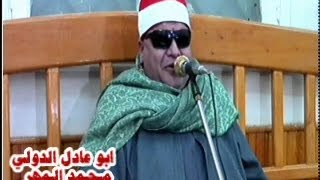 الشيخ سيد ورده ختام عزاء الحاج صبحى خضر-- القلج - محافظة القليوبيه 25 12 2015