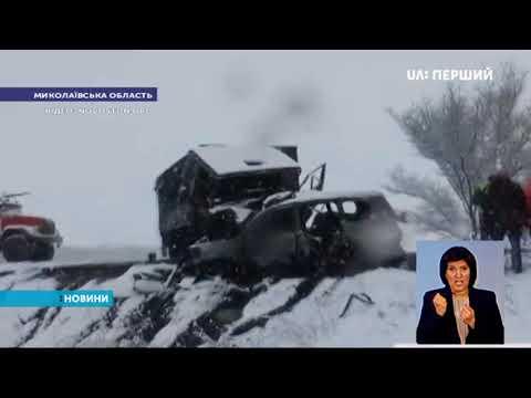 На Миколаївщині загинув у ДТП екс-голова облради Володимир Луста