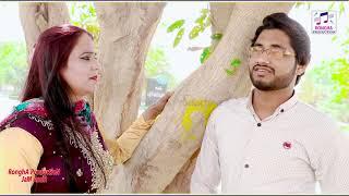 Assan Chor Deti Yaari | Imtiaz Jugno New Song 2021 (Official Video) | Latest Punjabi & Saraiki Songs