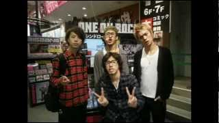 One Ok Rock - You´ve Broken My Heart (sub español)