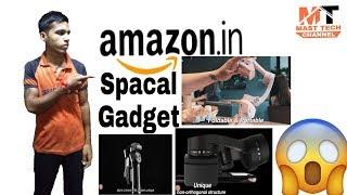 Gadget ATom gimbal