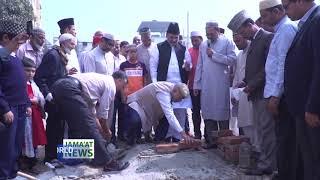 Bangladesh Ahmadi Muslims lay mosque foundation