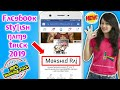 How To Change FaceBook Name In Stylish Font 2019    Latest New Method