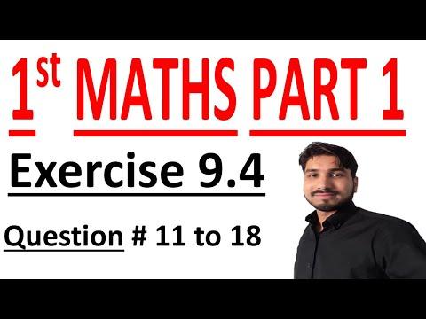FSC Math book 1 ch 9 Lec 10 Exercise 9.4 Q no 11 , 17 & 18 Math Chapter 9 Fundamentals of Trigonomet