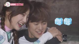 【TVPP】Gong Myung,Jung Hye Sung - Hot spring dating, 공명,정혜성 - 단 둘이 온천 데이트! @WGM