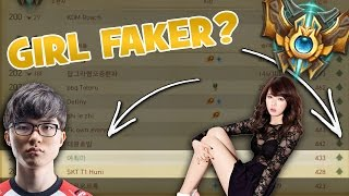 THE FEMALE FAKER | FIRST KOREAN GIRL TO REACH CHALLENGER!