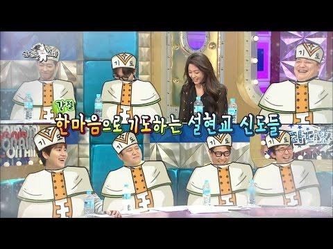 【TVPP】Seol Hyun(AOA) –  Individual Skills, 설현(AOA) -셜현교 신도들 만든 개인기 @Radio Star