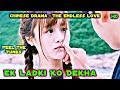 Ek Ladki Ko Dekha Remix | Chinese Drama : The Endless Love | By Kp Tunes