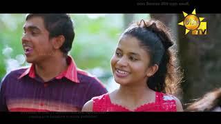 ගුම් ගුම් | Gum Gum | Sihina Genena Kumariye Song Thumbnail