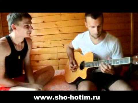 Гитара - видео уроки - бесплатно