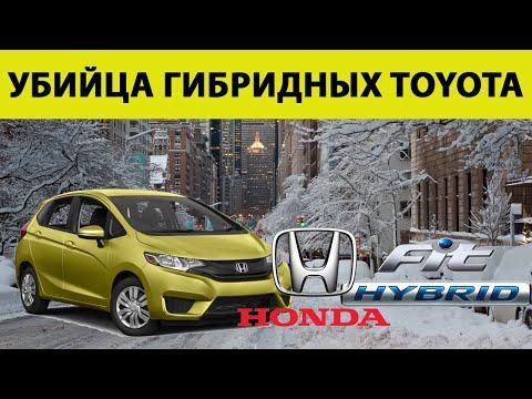 💪 Лучший в своем классе 🚀 Хонда Фит Гибрид GP5 -  Превзошел гибриды Toyota 😲