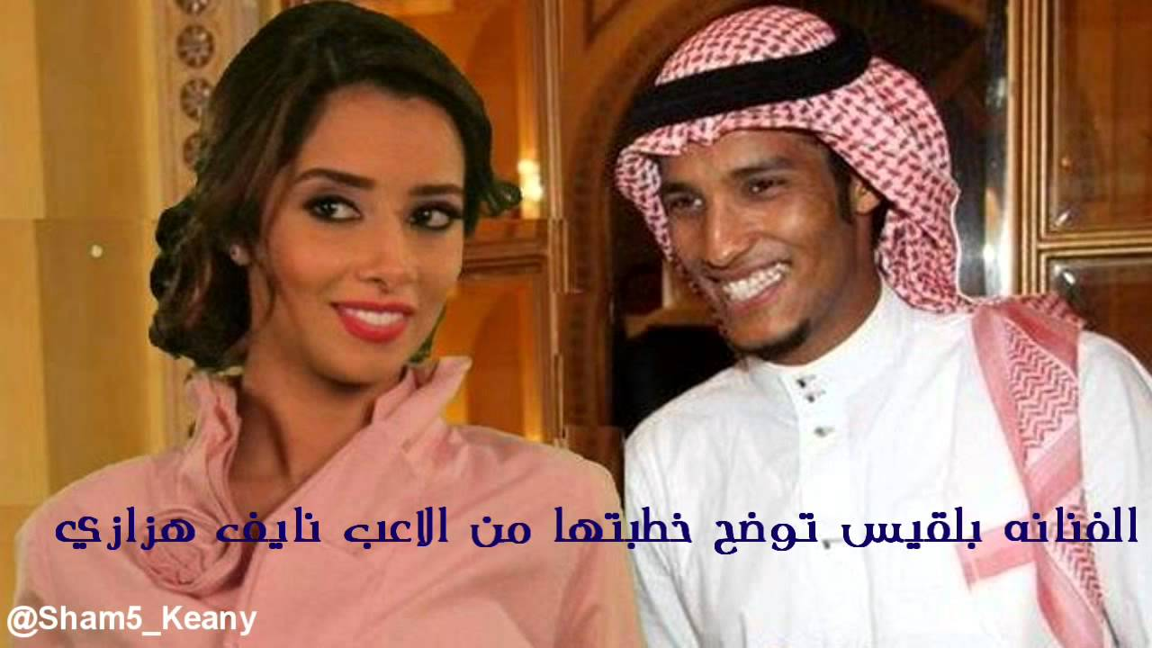 زواج نايف هزازي   نايف هزازي يتزوج من المذيعة رقية الخياط